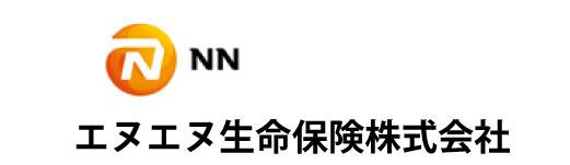 エヌネヌ生命保険株式会社
